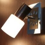 …kinkiet MALAGA doskonale oświetli zaś miejsce odpoczynku Fot. Technolux